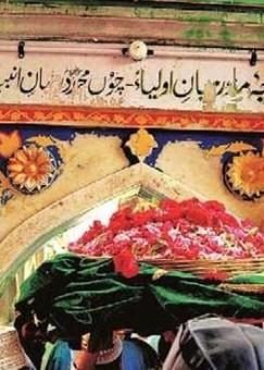 Ajmer Sharif Durgah