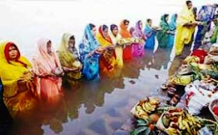 Chhath Festival, North India