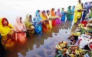 Chhath Festival, North India