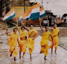 Freedom India 2009