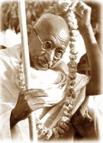 Mahatma Gandhi Memory