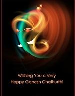 Ganesha Blessings 2009