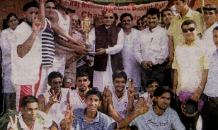Basket Ball Himachal
