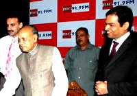 Himachal Pradesh FM