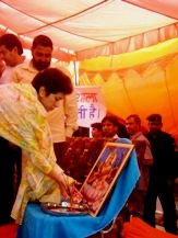 Tourism Minister India 2009
