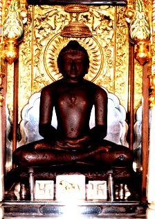 Mahavira Jayanti 2010