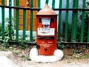 Post Box India