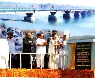 Rajiv Gandhi Setu, Mumbai 2009