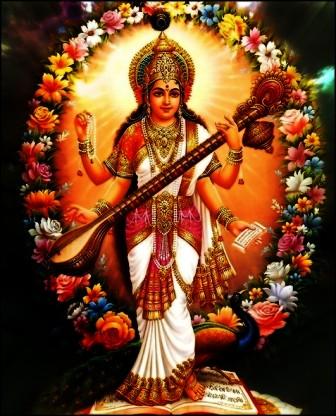 Wisdom India...Goddess Saraswati