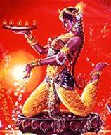 Surya Namaskar 2009