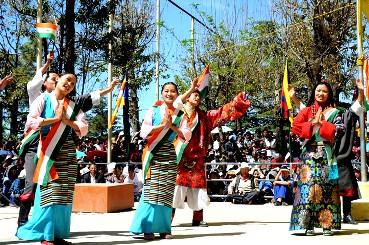 Tibetan Institute of Performing Arts