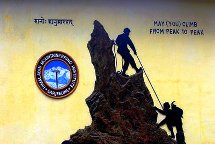Darjeeling Mountaineering  Institute